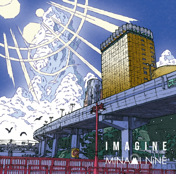 "SUPER EP""IMAGINE""(通常盤)"