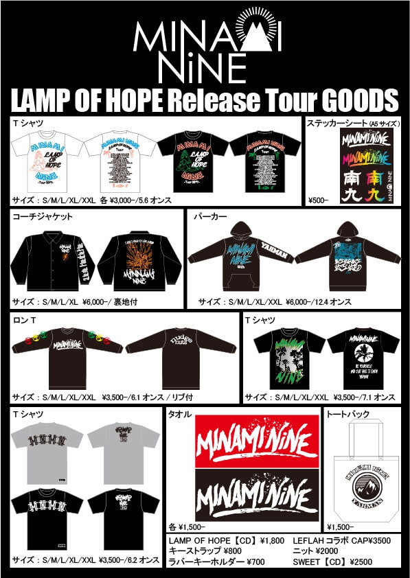 LAMP OF HOPE Release Tour GOODS公開!