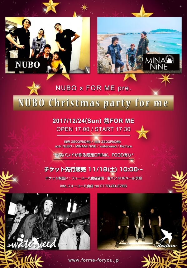 NUBO x FOR ME pre NUBO Christmas party for me 出演決定!