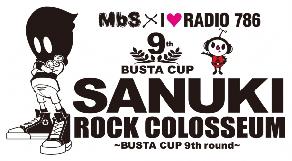 MbS×I ♥RADIO 786「SANUKI ROCK COLOSSEUM」〜BUSTA CUP 9th round〜出演決定!