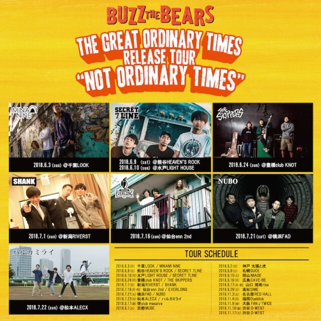 6/3 BUZZ THE BEARSツアー出演決定!