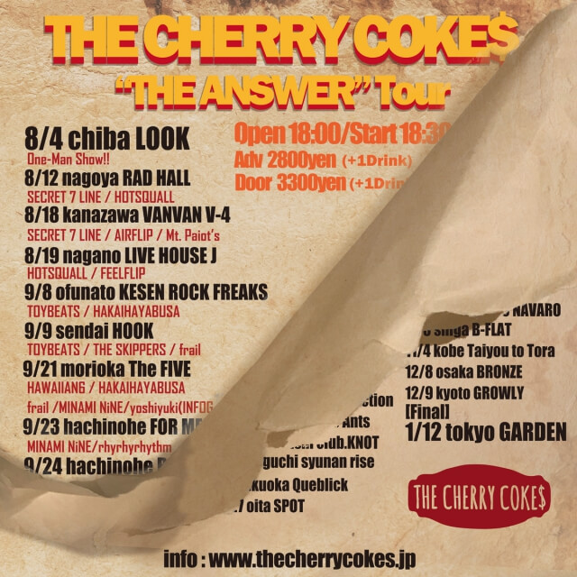"THE CHERRY COKE$""THE ANSWER""Tour 盛岡・八戸公演に出演決定!"