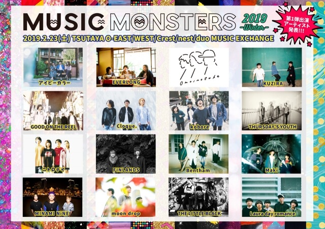 DISK GARAGE MUSIC MONSTERS -2019 winter-出演決定!