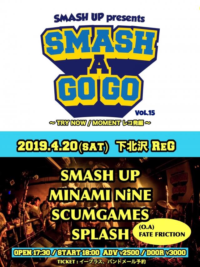 【ライブ情報】SMASH A GOGO