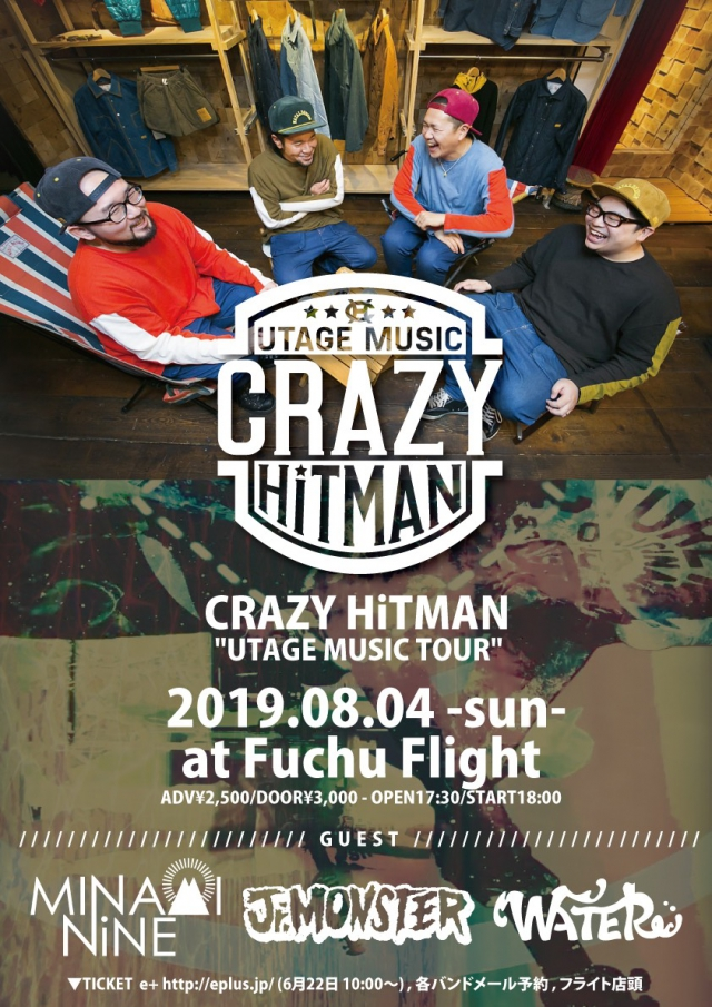 "【ライブ】8/4(日)CRAZY HiTMAN""UTAGE MUSIC TOUR""@府中Flight"