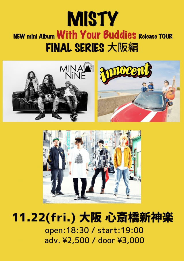 【ライブ】11/22(金)MISTY 「With Your Buddies Release TOUR」FINAL SERIES大阪編
