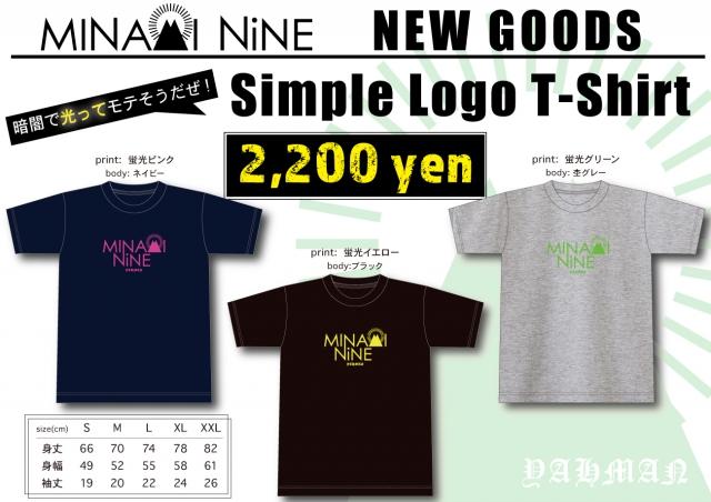 12/1(日)KIRISHIMA NIGHTよりNEW GOODS販売開始!