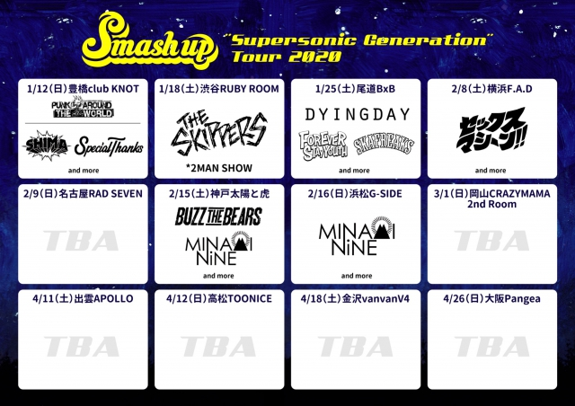 "【ライブ】Smash up ""Supersonic Generation "" Tour 2020出演決定!"