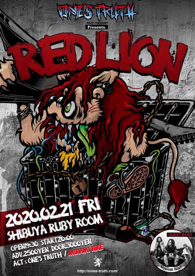 ONE'S TRUTH pre. RED LION出演決定!
