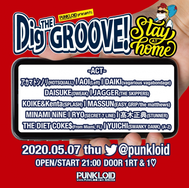 5/7(木)PUNKLOID presents Dig THE GROOVE! -STAY AT HOME-