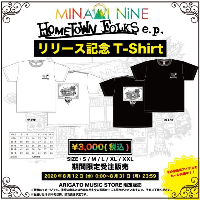 『HOMETOWN FOLKS e.p.』リリース記念T-Shirt受注販売決定!