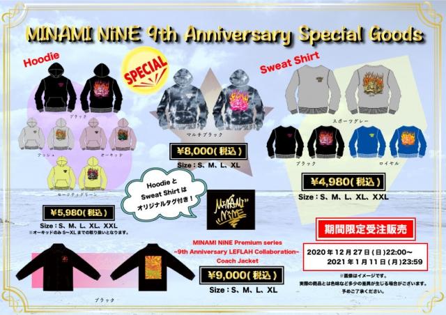 MINAMI NiNE 9th Anniversary Special Goods販売開始!