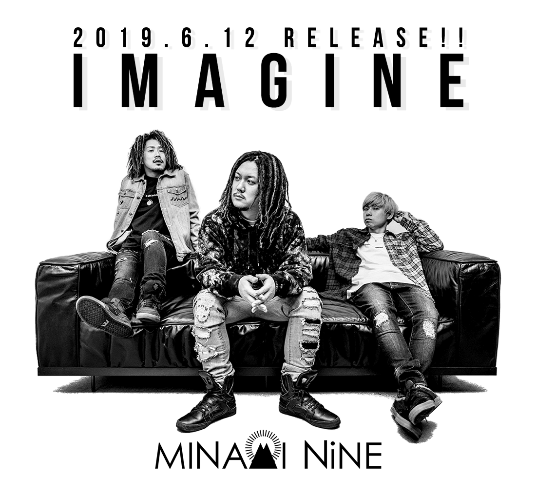 MINAMI NiNE「IMAGINE」特設ページ