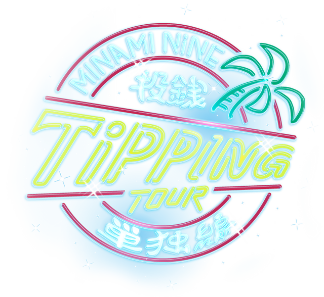 「TiPPING TOUR」~単独編~